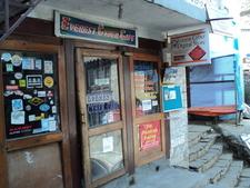 Everest Cyber Cafe