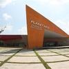 Planetarium Of Tapachula