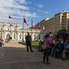 Santiago Afternoon Highlight Walking Tour