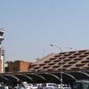 Aeropuerto Internacional de Tribhuvan