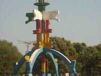 Moundou