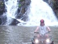 Atv Waterfall