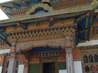 Khamsum Yuley Temple