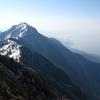 Mount Çika