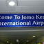 Wel Come To Jomo Kenyatta International Airport
