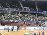 PhilSports Arena