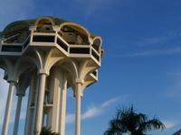 Kuching Civic Centre