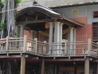 Wude Martial Arts Center