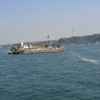 View Of Galatasaray Islet