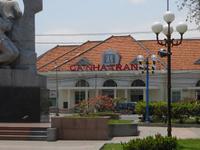 Nha Trang Railway Station