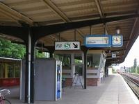Berlin-Karow Station