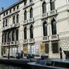 Palazzo Lezze