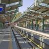 Kifisia Metro Station