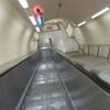 Escalators At Ambelokipi Metro Station