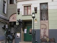 Bulgakov House