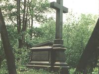 Smolensky Lutheran Cemetery