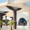 Hilton Nuweiba Coral Resort