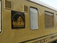 Royal Rajasthan At Platform