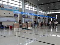 Buon Ma Thuot Airport
