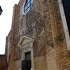 Church of San Pietro Martire