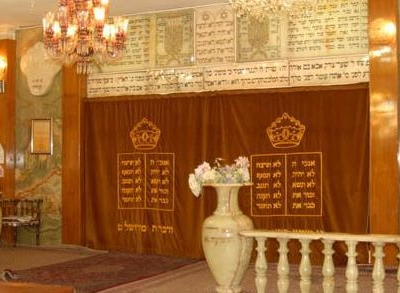 Abrishami Synagogue