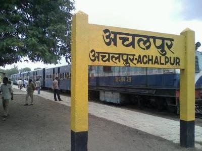 Achalpur Railway Station