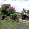 Admiral Yamamoto's Bunker - Rabaul PNG