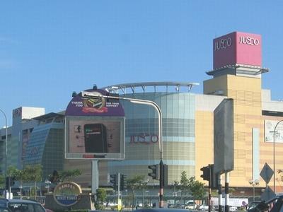 The ÆON Bukit Tinggi Shopping Centre