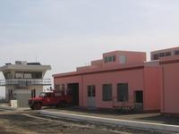 Isla de Fogo Sao Felipe Airport