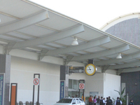 Joinville Cubatao Airport