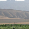 Kopet Dag Mountains