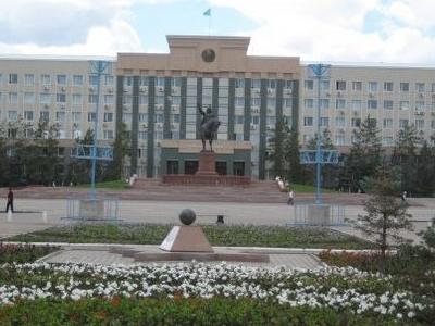 Aktobe  Government  Building