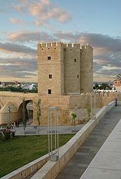 Al Andalus Living Museum