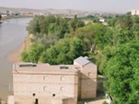 Alegria Water Mill