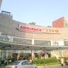 Ambience Mall.