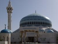King Abdullah I Mosque