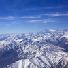Andes Between Argentina & Chile