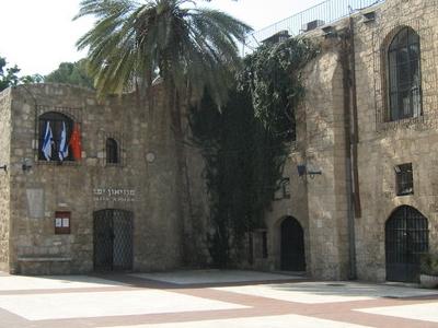 Jaffa Museum