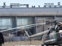 Arkalyk Airport