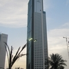 Arraya Tower 2