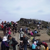 A Surging Crowd At The Top Of The Mountain