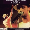 Atif Aslam (Live In Concert) In Nepal