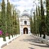 The Temple Of Santo Domingo De Guzmn