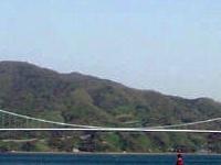 Akinada Bridge