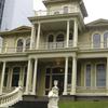 Antrim House