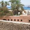 Aqaba Archeological Museum