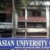 Asian University Of Bangladesh
