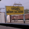 Balasore Rail Station