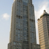 Bank Of Shanghai Headquarters