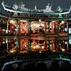 Baoan Temple